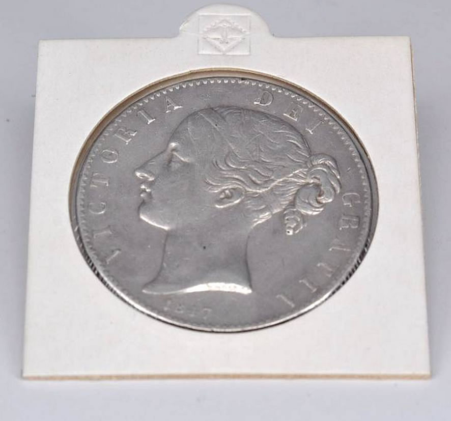 【未鑑定】アンティークコイン」20,000円で買取り成立!